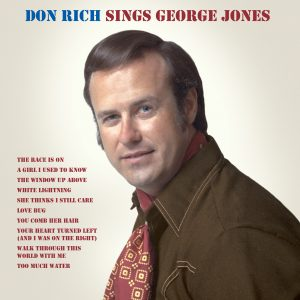 Don Rich - Don Rich Sings George Jones