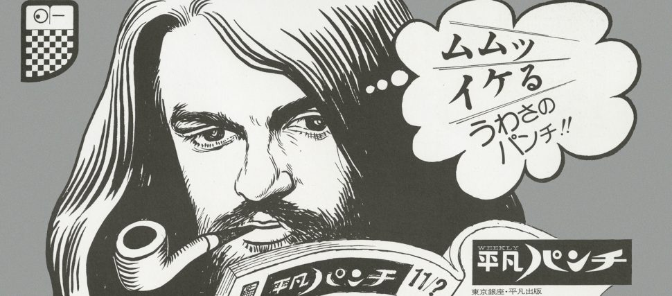 Leon-Russell-Live-In-Japan-News-Post